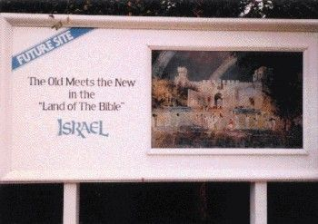 Israel Pavilion Epcot