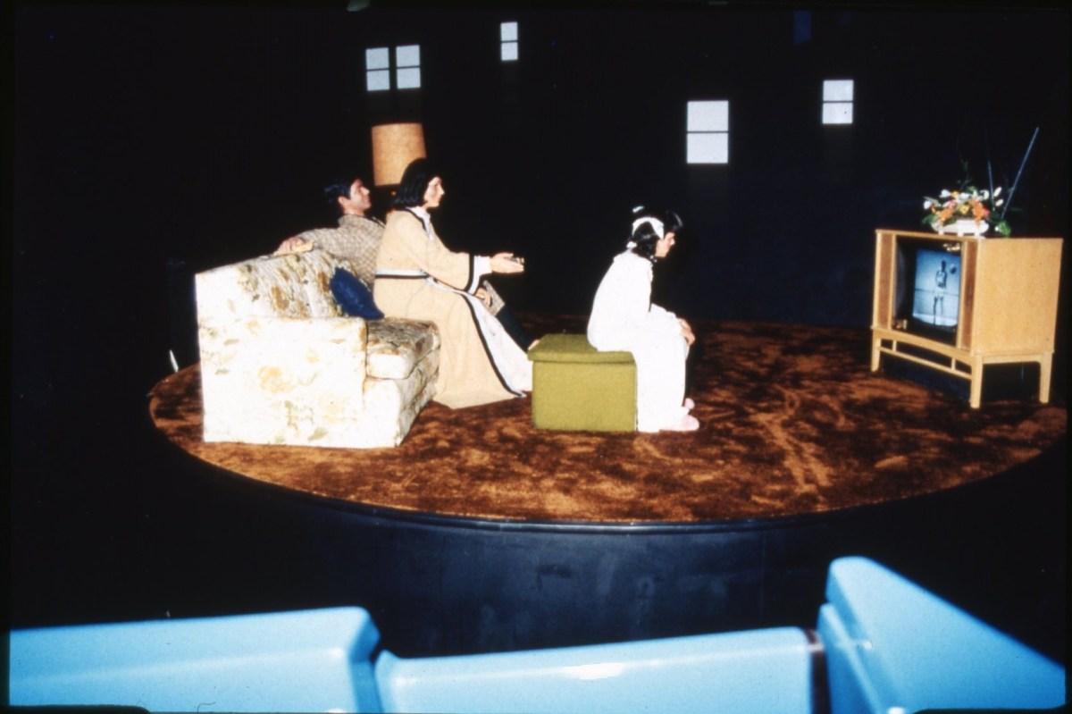 Spaceship Eearth Family TV Scene
