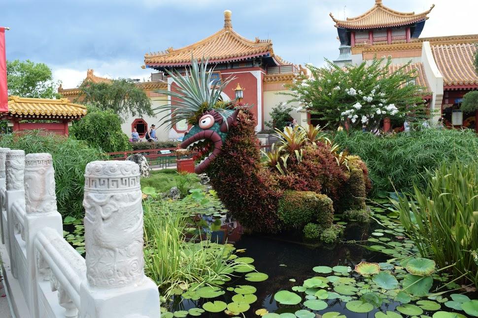 Dragon in China Epcot