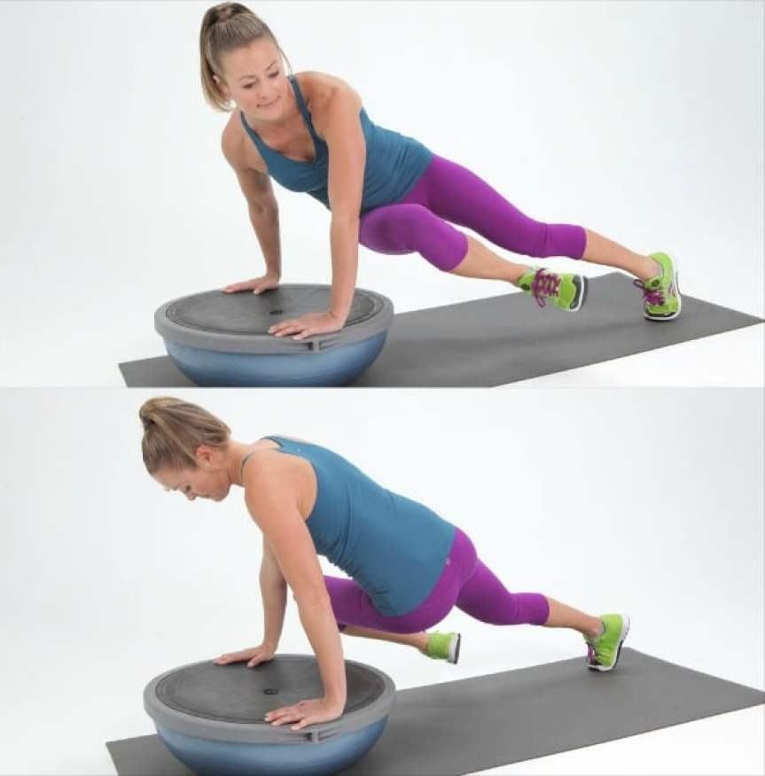 How to Use A BOSU Ball to Strengthen Your Core Muscles by Daniel N.