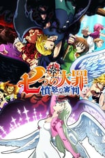 Download Batch Nanatsu No Taizai Season 2 : download, batch, nanatsu, taizai, season, Neonime, Nonton,, Streaming, Download, Anime, Online,, Indonesia