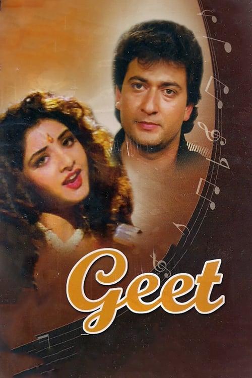 Geet Episode 92 : episode, (1992), Movie, Database, (TMDb)