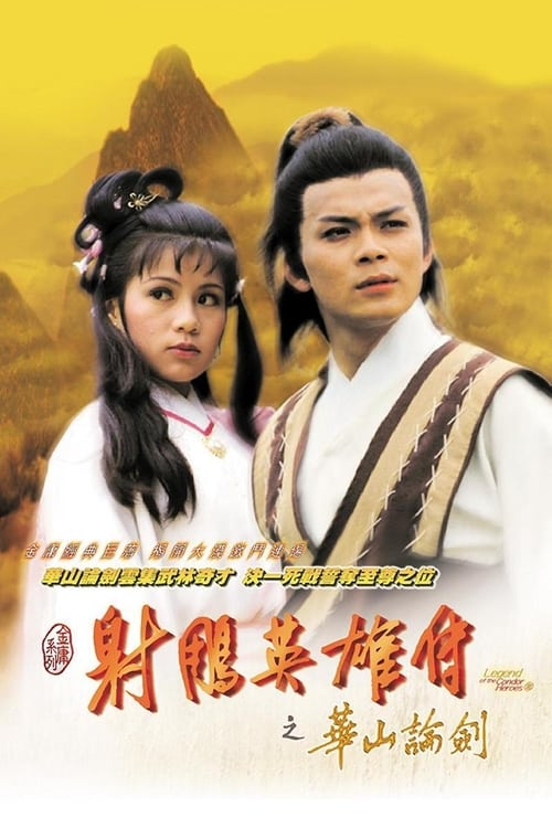 The Legend Of The Condor Heroes 1983 Full Episode : legend, condor, heroes, episode, Legend, Condor, Heroes, Series, 1983-1983), Movie, Database, (TMDb)