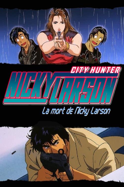 City Hunter - Film 4 - Services Secrets - YouTube