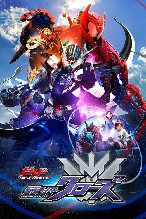 Kamen Rider Build Episode 35 Sub Indo : kamen, rider, build, episode, Kamen, Rider, Build, WORLD:, Cross-Z, (2019), Movie, Database, (TMDb)