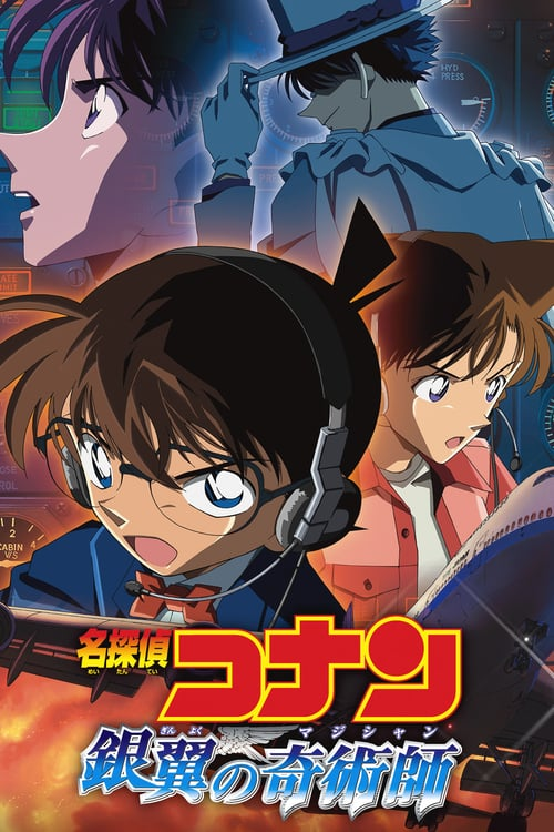 Détective Conan : Le Fantôme De Baker Street : détective, conan, fantôme, baker, street, Détective, Conan, Magicien, Argenté, (2004), Movie, Database, (TMDb)