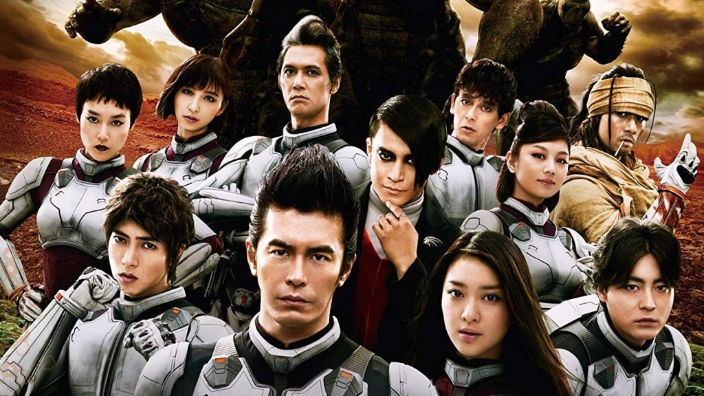 Arrow Video's Terra Formars