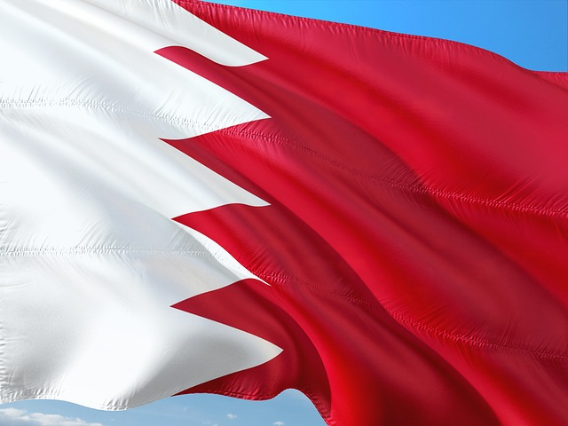 The flag of Bahrain.