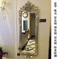 20 Best Ideas of Decorative Full Length Mirrors