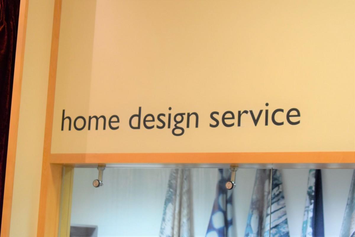 John Lewis Home Design Service