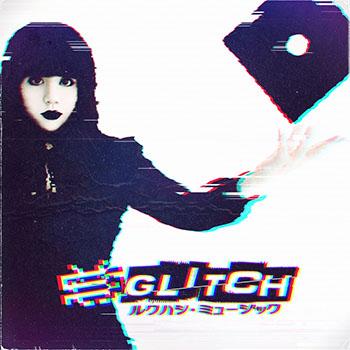 'GLITCH' by LukHash