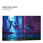 Rain Soaked Pavements and Fresh Cut Grass by Halcyon Days
