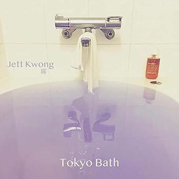 Tokyo Bath by Jett Kwong
