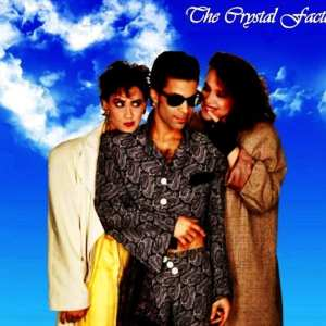 Prince - The Crystal Factory (Dream Factory / Crystal Ball / Camille 4Ever) (1987) 3 CD SET 55
