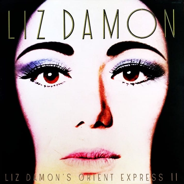 Liz Damon's Orient Express ‎- Liz Damon's Orient Express (EXPANDED EDITION) (1970) CD 9