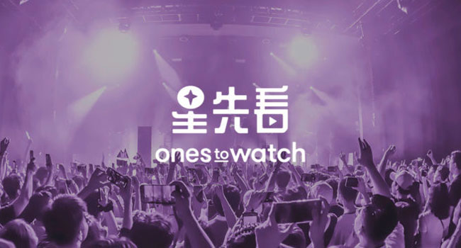 Live Nation launches 'Ones to Watch' online discovery platform in China