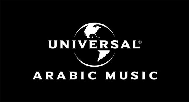 Universal Arabic Music