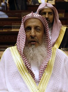 Abd Al-aziz Ibn Baz : al-aziz, Abdul-Aziz, Abdullah, Al-Sheikh, Muslim