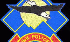 Anantnag  Gunfight: Police Version