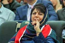 Mehbooba Mufti: Defending Article 35-A Not Confined To One Region, Religion Anymore