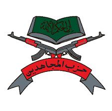 Hizb pays tribute to slain Anantnag militants