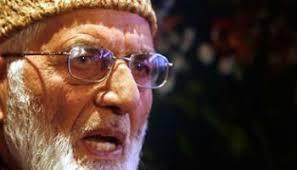 Jammu massacre worst tragedy of human history: Geelani