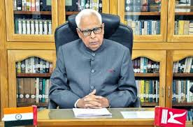 Governor expresses grief over sad demise of Sh. Vajpayeeji
