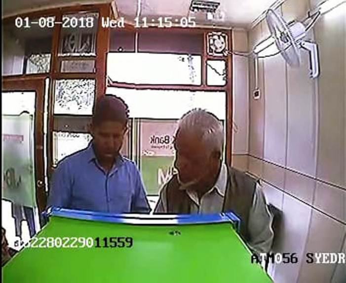 Police seeks help in identifying suspected thief