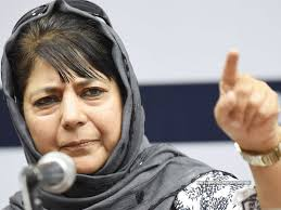 Centre should now stop misusing CBI & NIA for political vendetta: Mehbooba