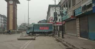 Kashmir shuts on JRL call against human rights violations