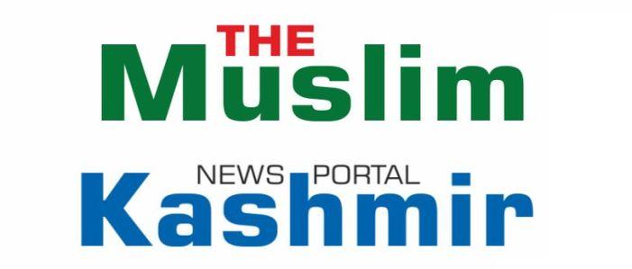 JD DIPR Kashmir shifts to Drabu House, Rambagh