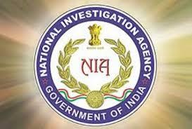 NIA releases money seized from Srinagar businessman in 2017
