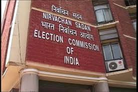 Election Commission of India team in Jammu