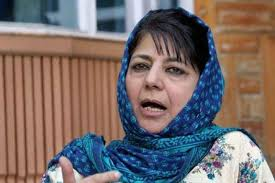 ACB asks Mehbooba to clarify position on J-K Bank appointments