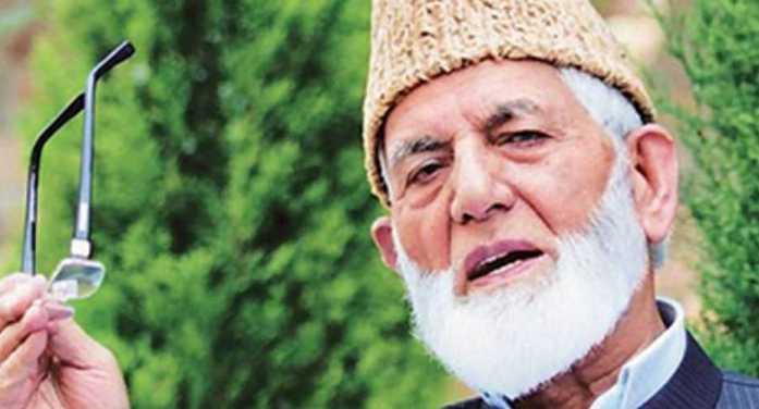 Don't change status of J&K: Geelani to Pakistan