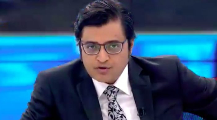 Maharashtra govt goes to SC against Arnab Goswami: Insulate police from 'pressure, threat'