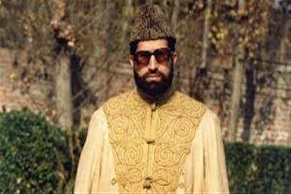 AAC pays tribute to its founder Mirwaiz Moulvi Muhammad Farooq
