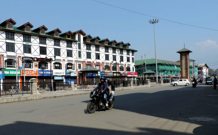 J-K government transfers 24,000 Kanals of land to I-C department