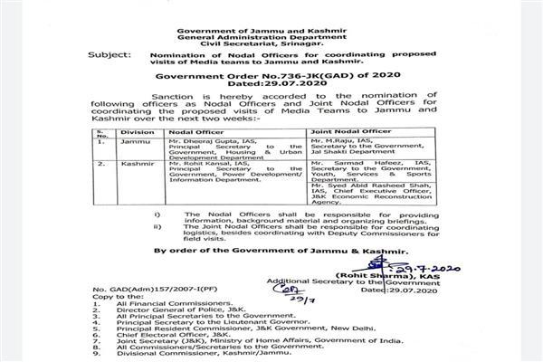 Media teams to visit J&K, Govt appoints nodal officers