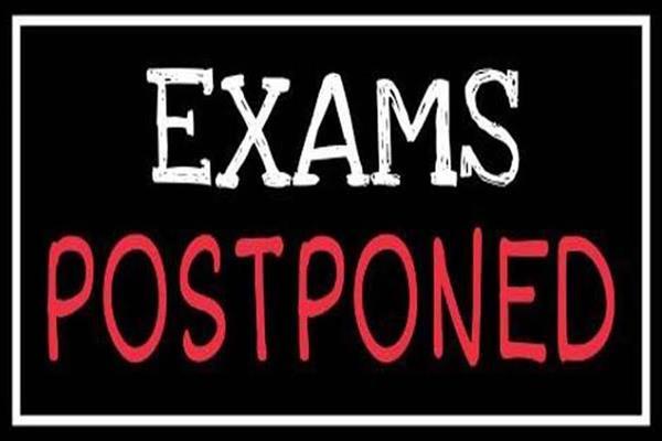KU postpones tomorrow's LLM 2nd semester exam