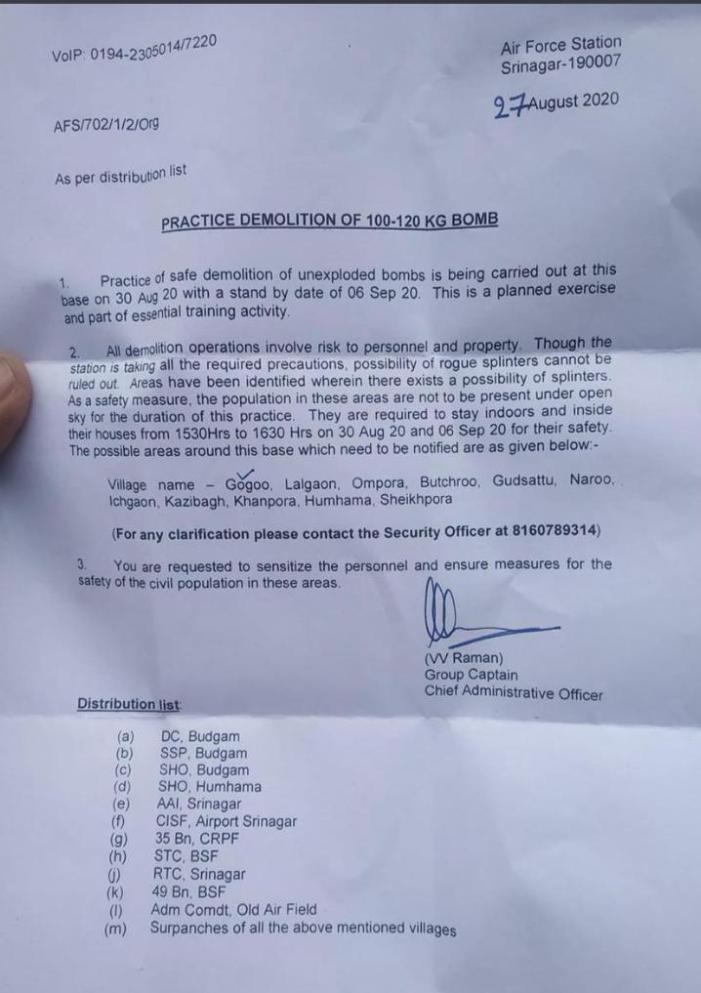 People of Srinagar confused was it earthquake or air blast?