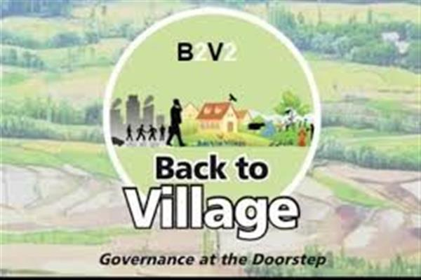Back to Village Phase 3 kickstarts from October 2