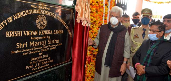 Lt Governor inaugurates Krishi Vigyan Kendra building at Samba; urges scientists to take farm technology from lab to fields
