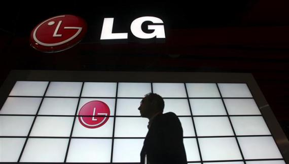 South Korea's LG becomes first major smartphone brand to withdraw from market