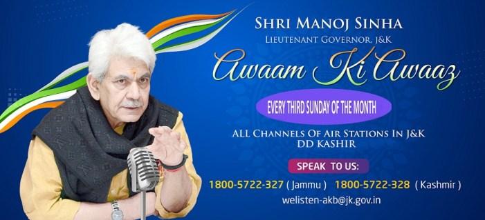 """""""Awaam ki Awaaz"""" programme goes On-Air"""