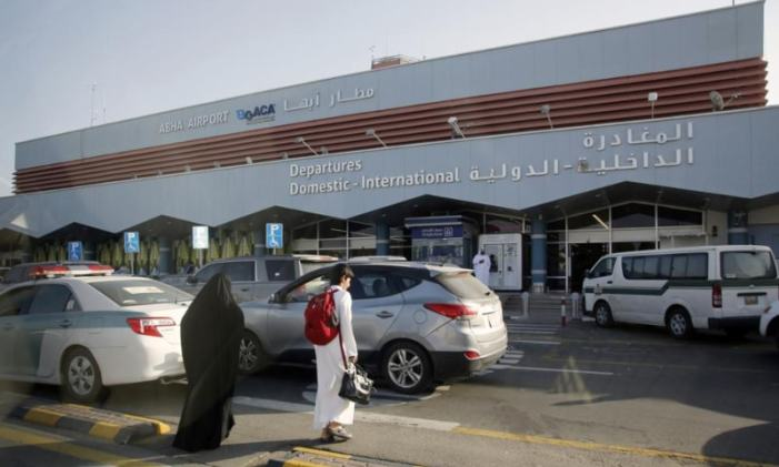 Eight injured in drone attack on Saudi Arabia's Abha airport