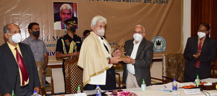"""Lt Governor releases NAAC's """"Analysis of Accreditation Reports of Union Territories-Jammu Kashmir and Ladakh"""""""
