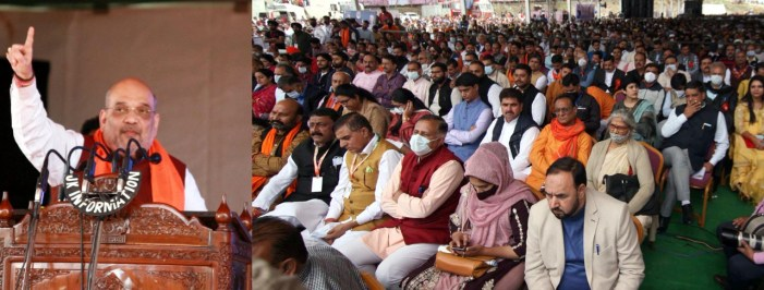 The time of injustice to residents of Jammu is over now and no one can commit an injustice with you: Union Home Minister