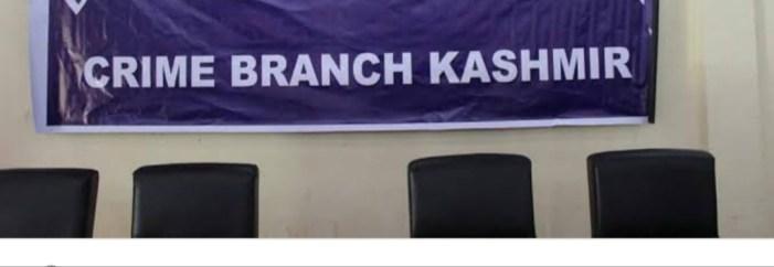 Crime Branch produces chargesheet against accused for duping a self-help group