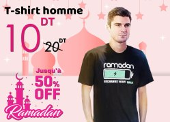 démarque-ramadhan-2017-t-shirt-homme